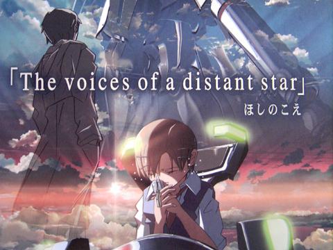 The voices of a distant star- Rückseite der Box (ausgepackt)