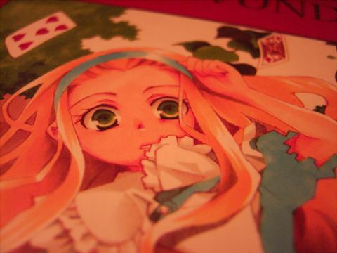 Sakura Kinoshitas Alice im Wunderland Fassung (eines der Weihnachtsgeschenke)