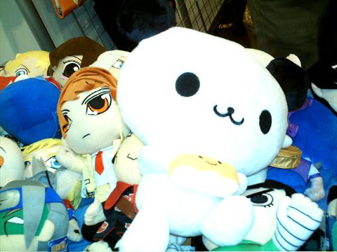 2008: Spielemesse (alle Jahre wieder...)