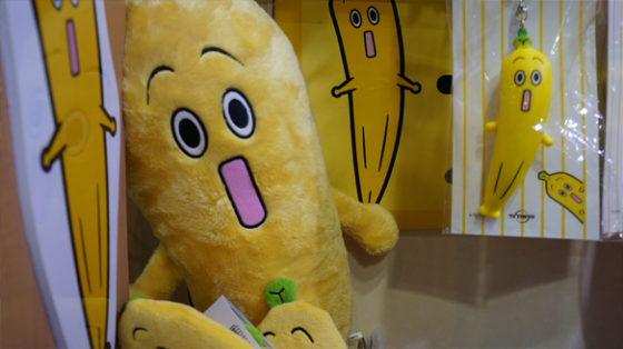 Eine sonderbare Banane im Kiddy-Land, Harajuku, Tokyo