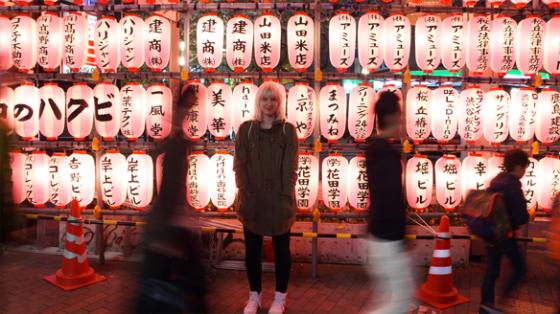 Papierlaternen in Shibuya, Tokyo