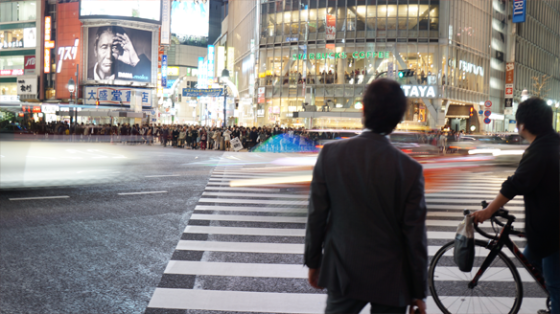 Die berühmte Shibuya Kreuzung, Tokyo