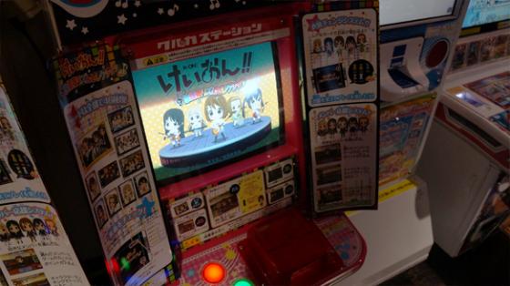 K-On-Spiel