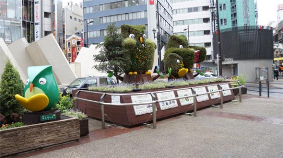 Eulen in Ikebukuro