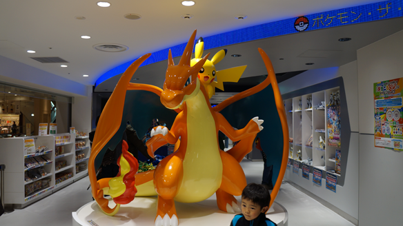 Das Pokèmon Mega Center
