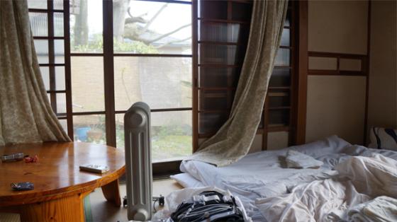 Die Unterkunft in Kyoto.