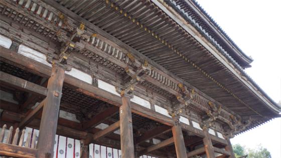 Ninnaji-Tempel