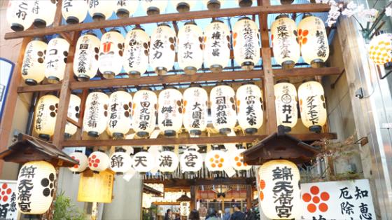 Kleiner Schrein Mitten in Teramachi.