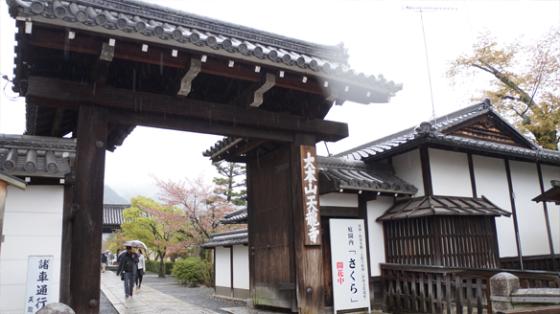 Der Tenruji-Tempel