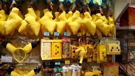 Pokémon Center Osaka