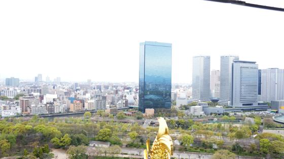 Blick auf Osaka.