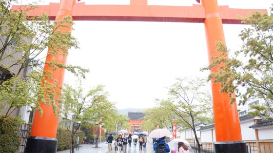 Fushimi Inari-Taisha Eingangstor