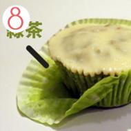 Grüner Tee-Weiße Schokolade-Muffins [Rezept]