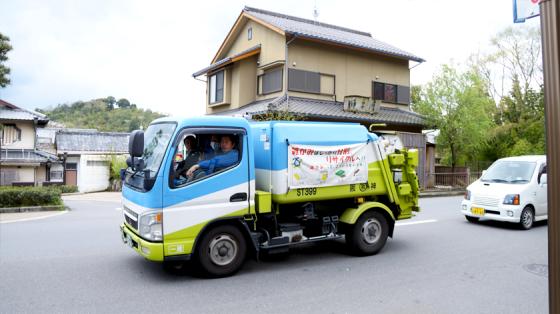 In Kyoto ist alles etwas kleiner: Auch die Müllautos.
