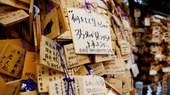 Auch am Kitano Tenman-gū hängen einige Bitttafeln.