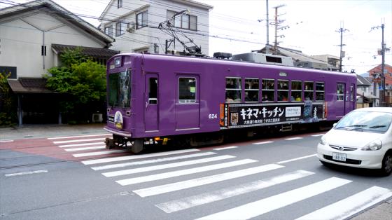 Die Straßenbahnen in Kyoto sind auch erstaunlich klein.