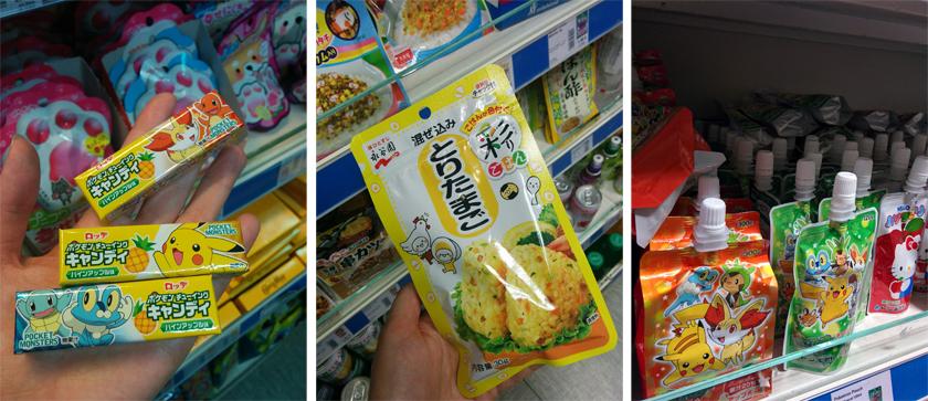 Snacks und japanische Nahrungsmittel gibt es in diversen japanischen Supermärkten.