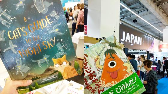 Außerdem mussten ein Kinderbuch über den Sternenhimmel und Yokai mit nach Hause.